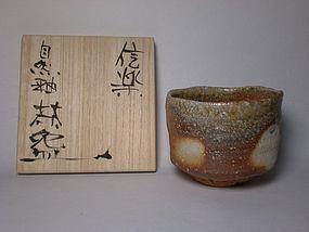 Kon Chiharu Shigaraki Chawan