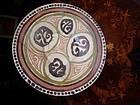 12th  Nishapuk Seljuk  Ceramic Charger Early Persian