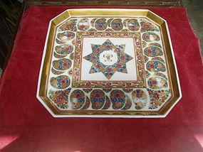 French 19thc Porcelain Tray Islamic Motifs Rare
