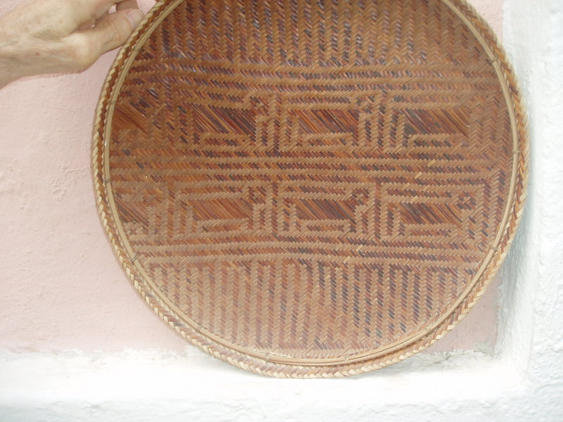 Amazon Tribal Basket with Jaguar Design-Yanomami