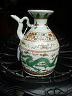 Chinese Porcelain Wine Pitcher Ching  Famille Verte