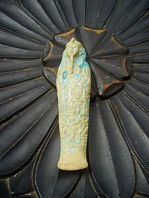 Archaic Egyptian Ushabti Ceramic Six inches