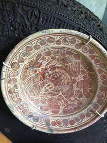 Spanish 16thc Hispano Moresque Luster Bowl 13.5 Inches Diameter