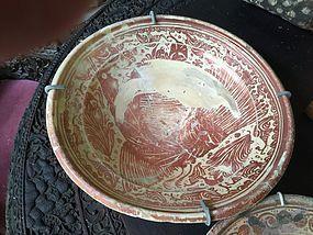Spanish 16thc Hispanic Moresque Luster Bowl 12 inch Diameter