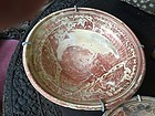 Spanish 16thc Hispanic Moresque Luster Bowl 12 inch Diameter