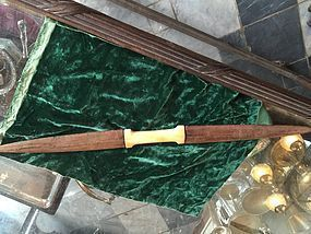 Sudanese Double Bladed Haldie Dagger Engraved Blades