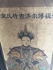 Pr Early Antique Chinese Ancestor Paintings  Male & Female Signed