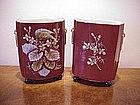 Old Paris Vases, Pair 100yrs French
