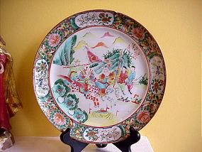 Elaborate Mandarin Palette Plate-1830s
