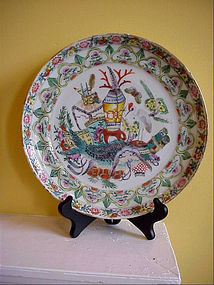 Elaborately Decorated Mandarin Palette  Plate