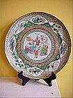 Elaborately Decorated Mandarin Plate 1830s