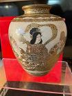 Japanese antique Satsuma vase Meuseum quality by ONISHI SUIGETSU 1780