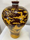Chinese Meiping  pottery vase with Dragons, yellow and brown colors.