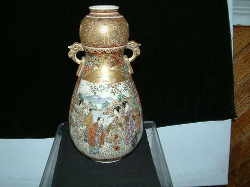 Antique Japanese Satsuma vase by artist Hododa, marks on base.