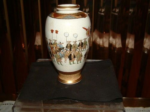 Antique Japanese Satsuma vase procession by Hozan Kyoto school perfect