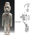 "Olmec True Jade Standing Figure 8 3/8"" w/video"