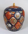 Large Chinese Imari Lidded Jar