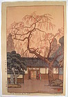 Japanese Woodblock Print �Cherry Blossoms by the Gate,� Toshi Yoshida