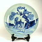 Large Blue & White Antique Chinese Plate, Qing