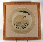 Framed Japanese Silk Brocade Fukusa with Crane