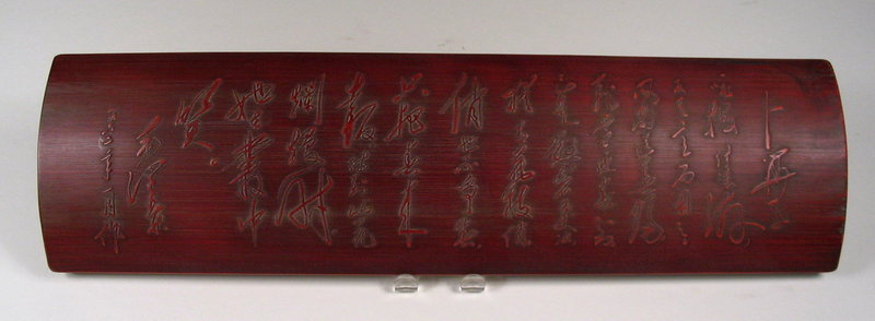 Vintage Chinese Bamboo Wrist Rest with Calligraphy