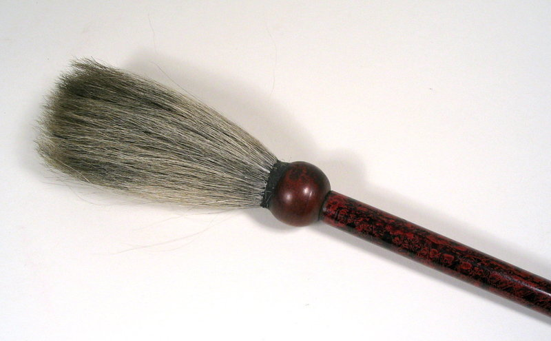 Fine Chinese Scholar's Lacquer Calligraphy Brush