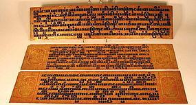 Three Burmese Buddhist Kammawasa Manuscripts, 19th C