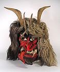 Fierce Japanese Noh Theatre Hannya Mask