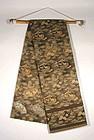 Japanese Silk Maru Brocade Obi, Meiji Period