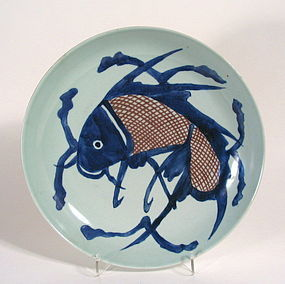 Large Chinese Underglaze Blue and Red Fish Plate, Qing