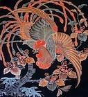 Exceptional Japanese Meji Tsutsugaki Futonji