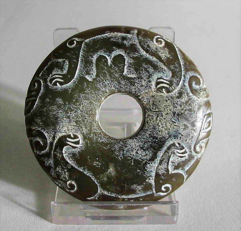 Chinese Carved Jade Bi Disk or Toggle