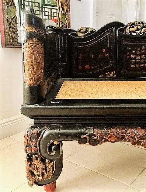 A Fine Chinese Lacquer and Carved Gilt-Wood Opium Bed, Qing, 19th C.
