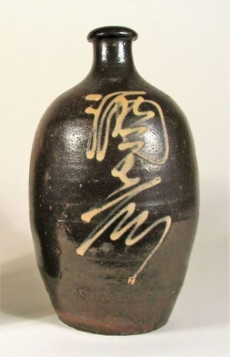 Japanese Pottery Sake Jug, Edo Period
