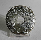 Chinese Carved Jade Bi Disk / Toggle