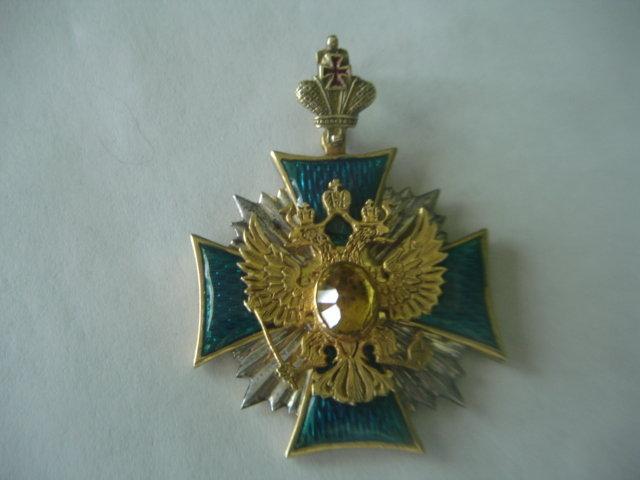Imperial Russian Silver Enamel Cross Pendant