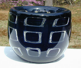 Orrefors Ariel Geometric Pattern Vase