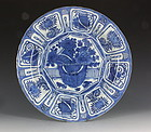 Fine Chinese Blue and White Kraak Dish. Wanli 16/17thC