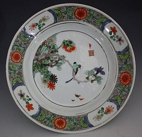 Chinese Famille Verte Plate Kangxi C1700