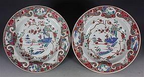 FINE PAIR OF FAMILLE ROSE DEEP PLATES QIANLONG C1740