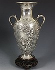 CHINESE SILVER VASE ZEE WO L19THC