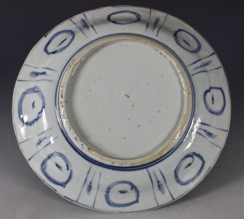 CHINESE BLUE AND WHITE KRAAK PLATE WANLI C1600/20