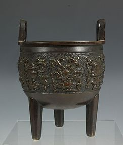 Chinese Bronze Censer 18thC
