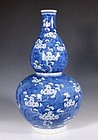 Fine and Large Blue and White Prunus Double Gourd Vase L19thC