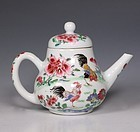 FAMILLE ROSE TEAPOT AND COVER YONGZHENG