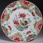A Famille Rose Cockerel Plate Qianlong C1740