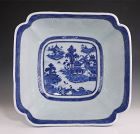 Fine Chinese Blue and White Salad Bowl Qianlong C1775/90