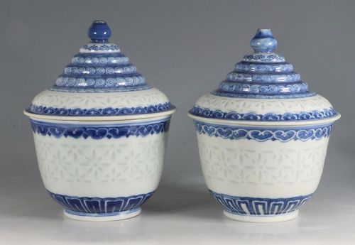 A Rare Pair of Chinese Blue and White Thai Market Covered Bowls E19thC