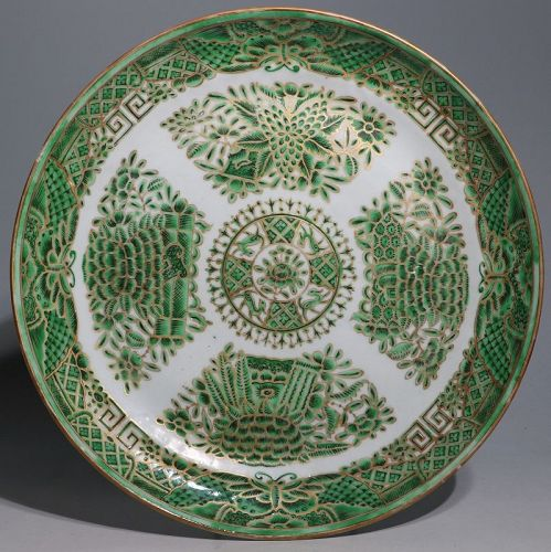 A Chinese Export Green Fitzhugh Large Plate E19thC No.4
