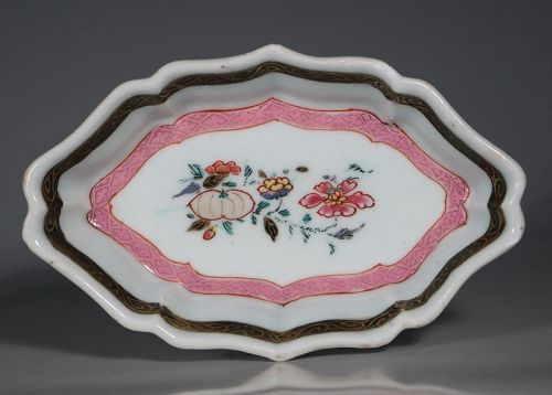 A Chinese Famille Rose Spoon Tray Yongzheng C1730/5